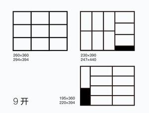 紙張 [已恢復]_畫板 1 副本 8.jpg