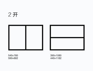 紙張 [已恢復]_畫板 1 副本.jpg
