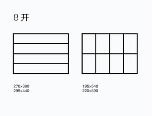紙張 [已恢復]_畫板 1 副本 7.jpg
