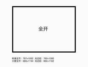 紙張 [已恢復]_畫板 1.jpg