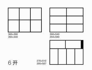 紙張 [已恢復]_畫板 1 副本 5.jpg