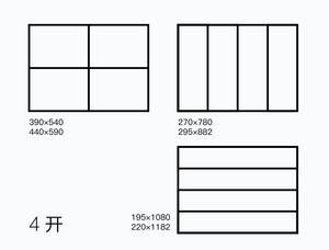 紙張 [已恢復]_畫板 1 副本 3.jpg