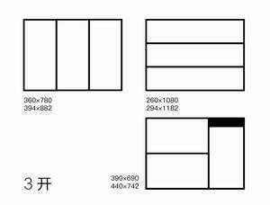 紙張 [已恢復]_畫板 1 副本 2.jpg