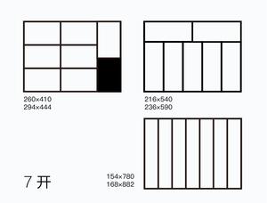 紙張 [已恢復]_畫板 1 副本 6.jpg